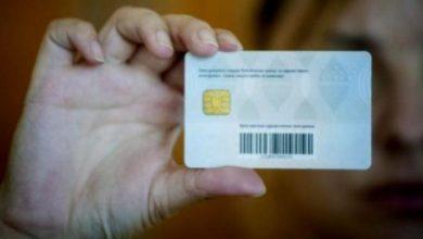 Photo of Informacije o elektronskoj zdravstvenoj kartici dostupne na sajtu FZO