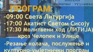 Photo of Crkvena opština u Čelopeku organizuje litije za Svetog Sisoja