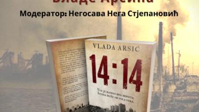 Photo of Književno veče Vlade Arsića u zvorničkoj Biblioteci