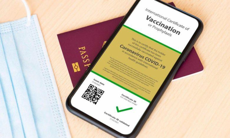 Photo of Digitalni sertifikati za kovid važe od danas