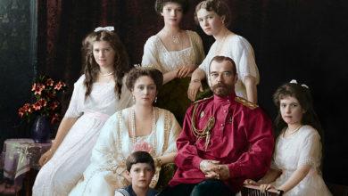 Photo of Na današnji dan stradala ruska carska porodica Romanov