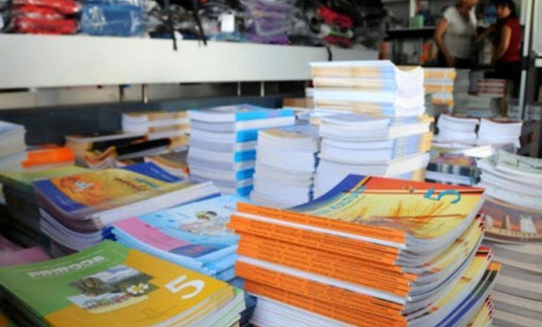 Photo of Vlada Srpske: Besplatni udžbenici i za učenike trećih i četvrtih razreda