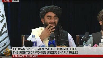 Photo of Talibani održali prvu konferenciju za medije: Avganistan više neće biti bojno polje