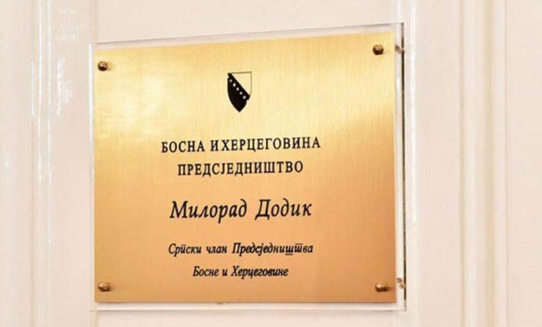 Photo of Dodik o tvrdnjama Komšića: Još jedna laž – sjednica nije ni održana