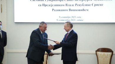 """Photo of Potpisana """"Mapa puta"""" o saradnji Srpske i Sankt Peterburga"""