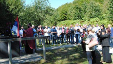 Photo of Služen Parastos za 11 ubijenih Srba na Crnom Vrhu