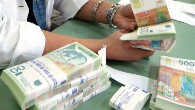 Photo of Banka iz Srbije kupuje banku u Republici Srpskoj