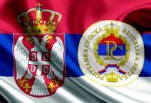 Photo of Grad Zvornik ističe zastave – Dan srpskog jedinstva