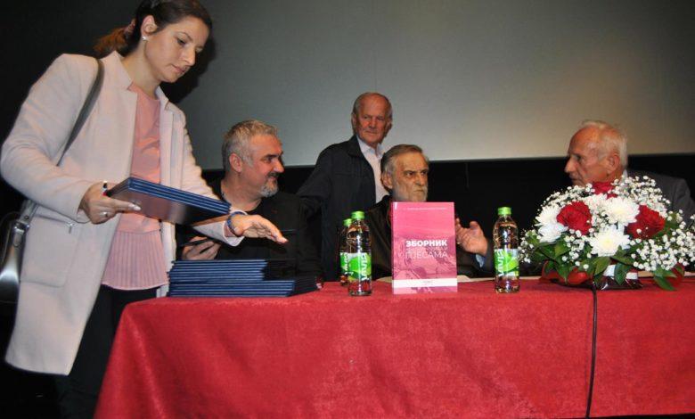 """Photo of Održani """"Peti Drinski književni susreti 2021"""""""